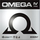 OmegaSoft Technologies Job Openings